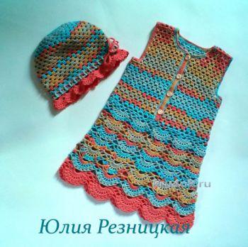 Сарафан и шапочка для девочки. Работы Юлии Резницкой. Вязание крючком.