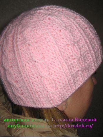 Зимняя шапочка крючком «Розовое чудо»