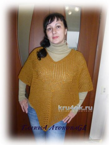 Пончо Золотая листва. Работа Галины Леоновой. Вязание крючком.