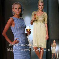 Золотое платье к Новому году
