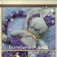 Подарочный комплект Спящая красавица. Работа Екатерины Родиной