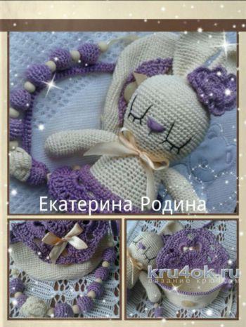 Подарочный комплект Спящая красавица. Работа Екатерины Родиной. Вязание крючком.