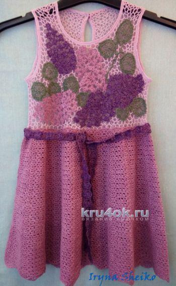 Нарядное платье Махровая сирень. Работа Ирины. Вязание крючком.