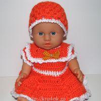 Вязаное платье и шапочка для куклы