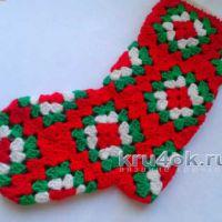 Вязаный носок для подарков. Работа Ирины Обуховой