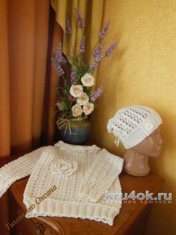 Кофточка и шапочка для девочки. Работы Ксюши Тихоненко. Вязание крючком.