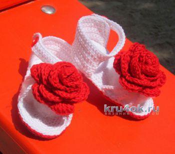 Как связать пинетки - сандалики для девочки крючком для новорожденных