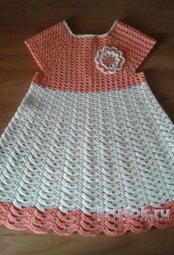 Платье для девочки крючком. Работа Юлии Ковалевой. Вязание крючком.