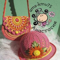Шапочка и сумочка для девочки. Работа Анастасии ams-kmv75