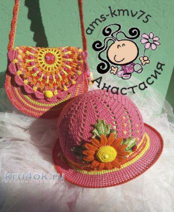 Шапочка и сумочка для девочки. Работа Анастасии ams-kmv75. Вязание крючком.