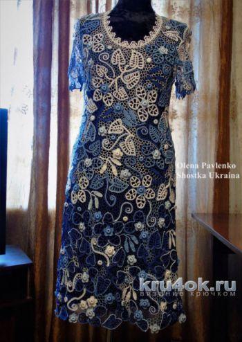 Платье Лазурь лета. Работа Елены Павленко. Вязание крючком.
