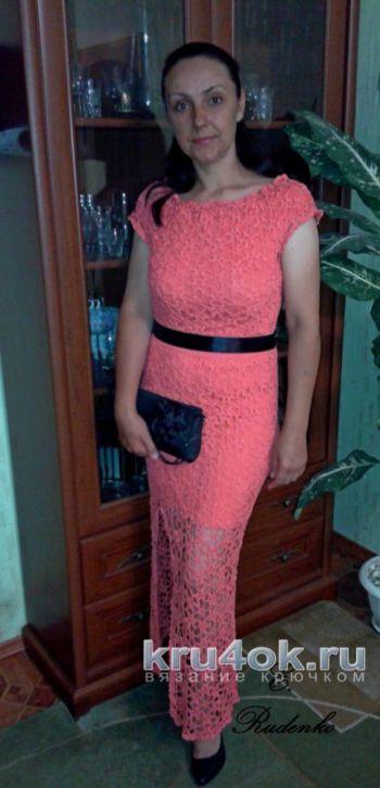 Платье макси Коралл. Работа Евгении Руденко. Вязание крючком.
