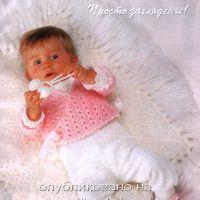 Жакет и пинетки для малыша