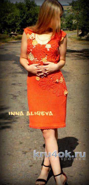 Платье крючком Осенний шепот. Работа Inna Aliyeva. Вязание крючком.