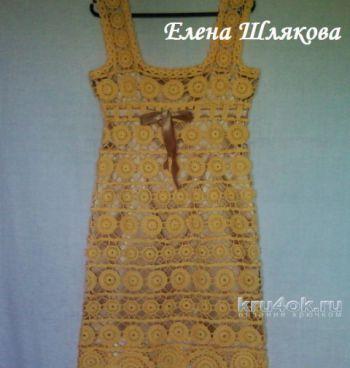 Платье крючком Солнцекруг. Работа Елены Шляковой. Вязание крючком.