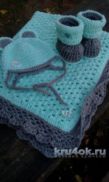 Плед для новорожденных из пряжи Ализе Софти
