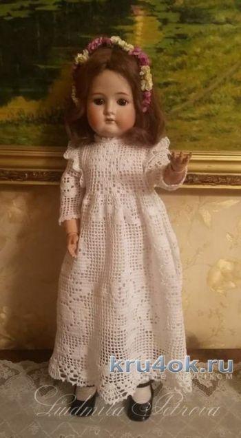 Крестильное платье для куклы крючком от Людмилы Петровой