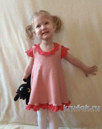 Вязаное платье для девочки. Работа Александры Карвелис