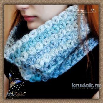 Схема шарфа - снуда узором Звездочки