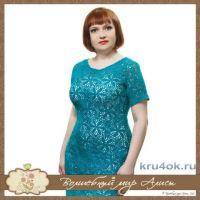 Платье цвета Морская волна. Работа Alise Crochet