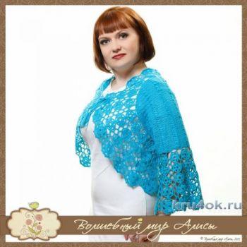 Болеро крючком Бирюзовый ажур. Работа Alise Crochet