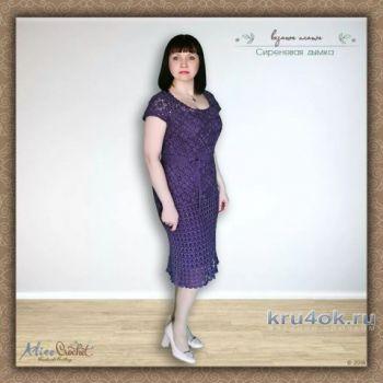 Вязаное крючком платье летнее Сиреневая дымка