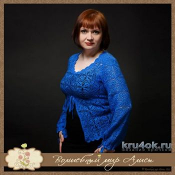 Летняя кофточка Тайная синева. Работа Alise Crochet