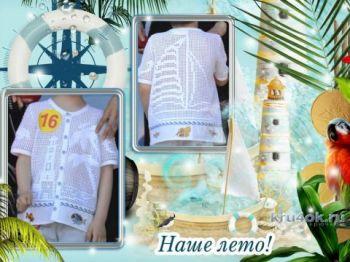 Рубашка для мальчика в филейное технике. Работа Елены Воронковой