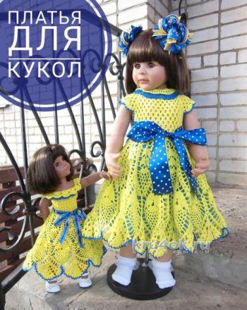 Вяжем красивую одежду, нарядные платья для куклы крючком