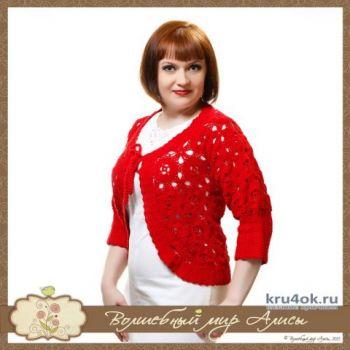 Болеро Вдохновение цвета. Работа Alise Crochet