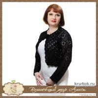 Болеро Серебряные ажуры в черном цвете. Работа Alise Crochet