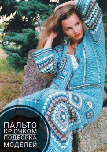 Вязанные крючком пальто для женщин и девочек, подборка со схемами вязания