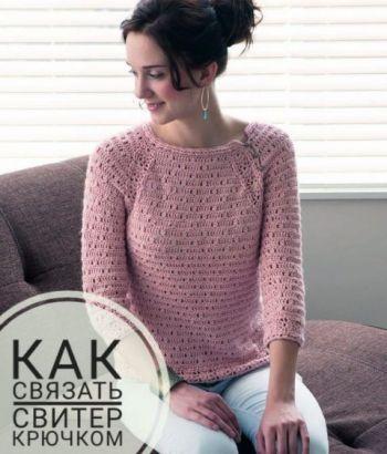 Подборка моделей для вязания крючком свитеров для детей и женщин