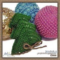 Вязаные Новогодние елочки для подарков и снежинки. Работы Alise Crochet