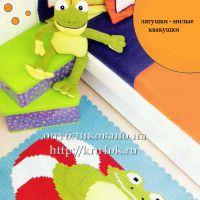 Детский коврик с лягушкой
