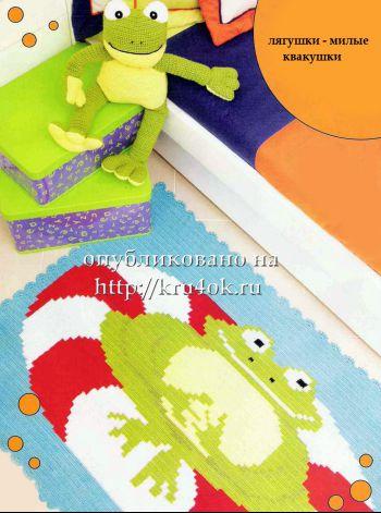 Детский коврик с лягушкой связан крючком