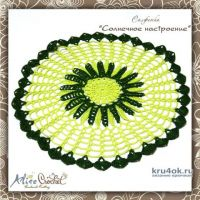 Салфетка Солнечное настроение. Работа Alise Crochet