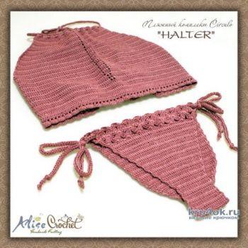 Пляжный комплект CIRCULO HALTER. Работа Alise Crochet