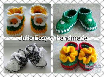 Красивые пинетки крючком для новорожденных от Julia Easy