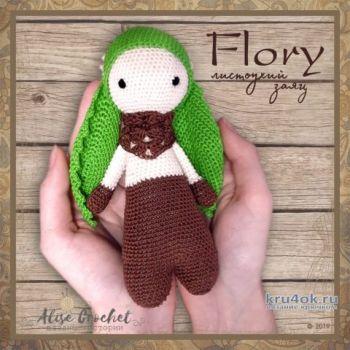 Вязаный листоухий заяц Флори от Bebeklikedi. Работа Alise Crochet
