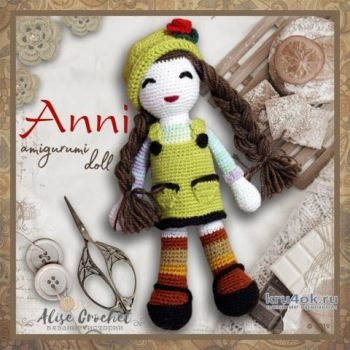 Anni - кукла амигуруми, связанная крючком. Работа Alise Crochet