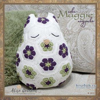 Сова - подушка Maggie