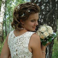 Свадебное платье - работа Натальи Дроздовой