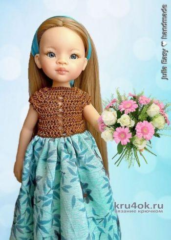 Комбинированное платье для куклы Paola Reina. Работа Julia Easy