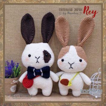 Rey маленький зайчик от Hain Сhan. Работа Alise Crochet