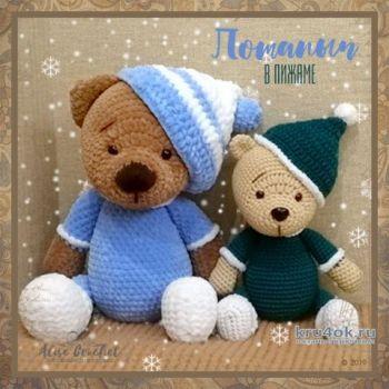 Мишка Потапыч в пижамке. Работа Alise Crochet