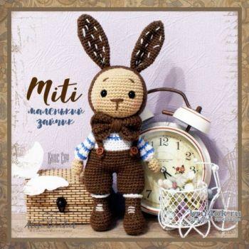 Miti - маленький зайчик, связанный крючком. Работа Alise Crochet