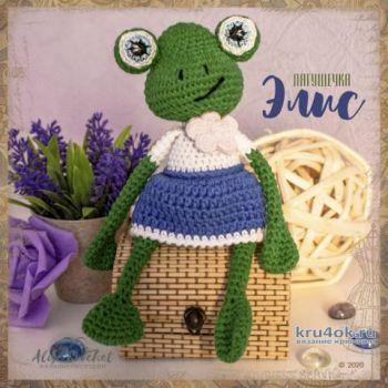 Лягушечка Элис, связанная крючком. Работа Alise Crochet