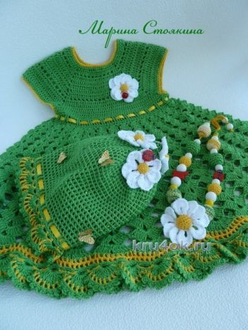 Комплект для девочки: платье, шапочка и бусы, вязание крючком