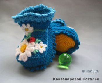 Пинетки крючком для новорожденных от Канзапаровой Натальи